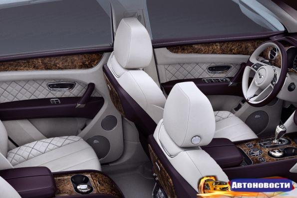 Bentley Bentayga First Edition представили в Лос-Анджелесе - «Авто - Новости»