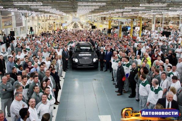 Первый Bentley Bentayga сошел с конвейера - «Авто - Новости»