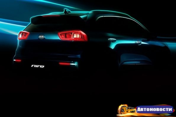 Kia показала тизер Niro Hybrid Utility Vehicle - «Авто - Новости»