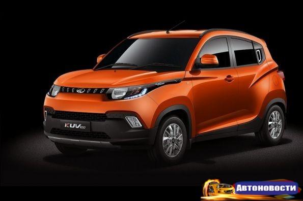 Mahindra KUV100 выглядит как игрушка - «Авто - Новости»