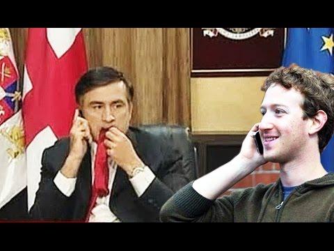 Фейсбук забанил за пост о Саакашвили  - «происшествия видео»