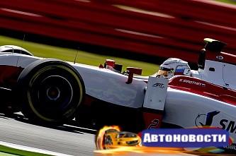 Сергей Сироткин подводит итоги этапа GP2 в Великобритании, - «Автоспорт»