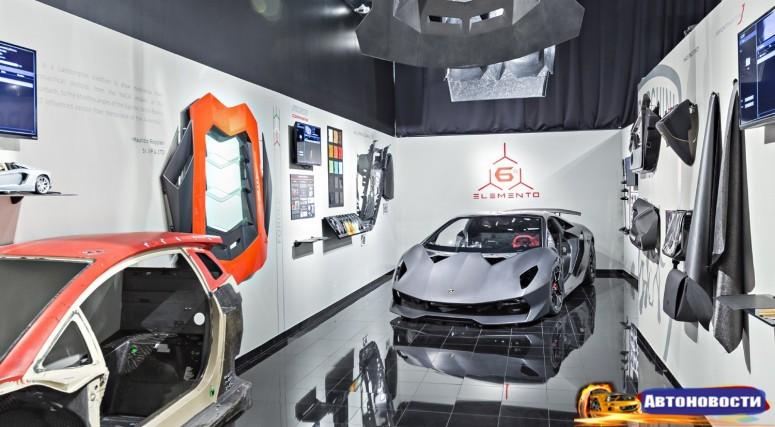 Boeing и Lamborghini будут вместе исследовать потенциал углеволокна - «Lamborghini»