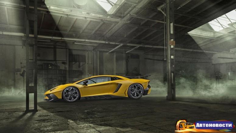 Novitec: Немцы разогрели самый злой Lamborghini Aventador SV - «Lamborghini»