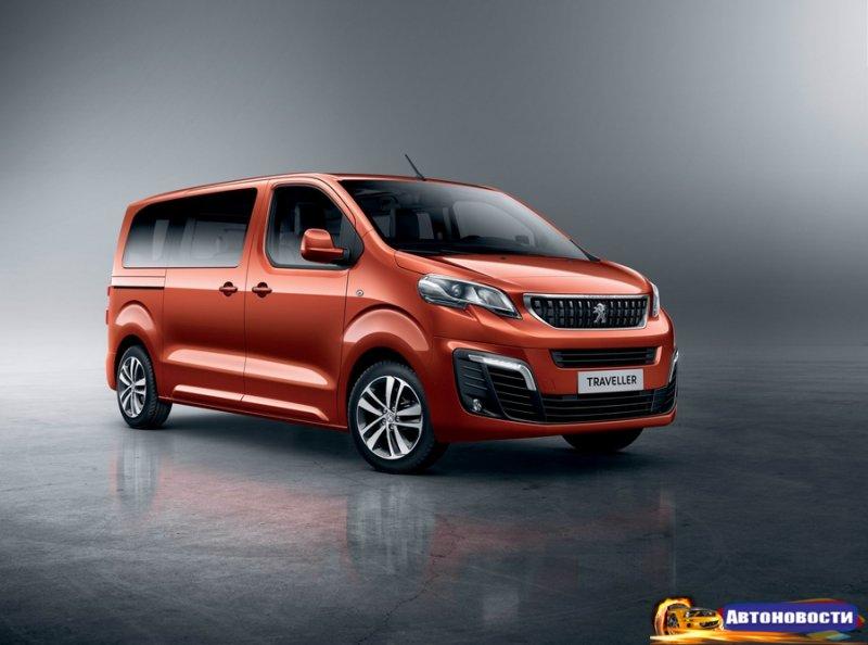 Peugeot Citroёn привезут в Украину шесть новинок - «Автоновости»