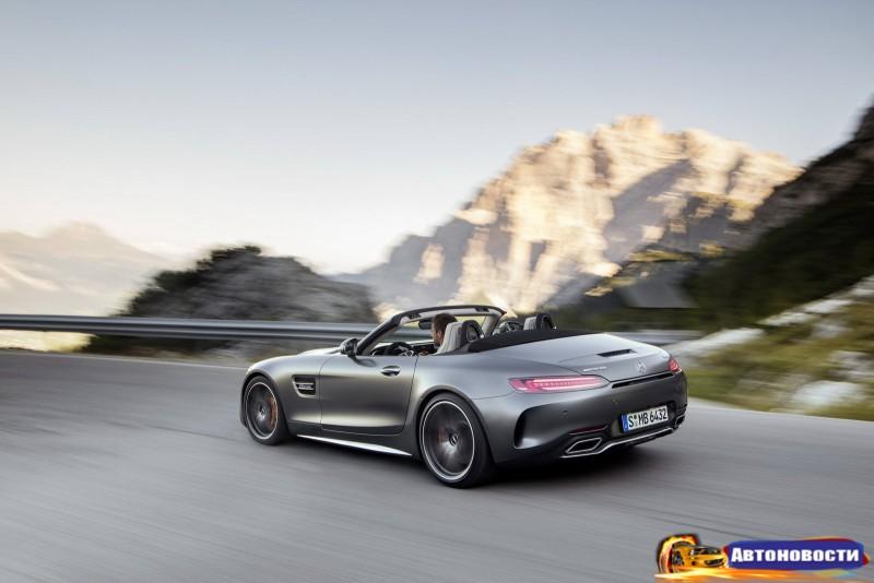 Mercedes показал AMG GT Roadster - «Mercedes-Benz»