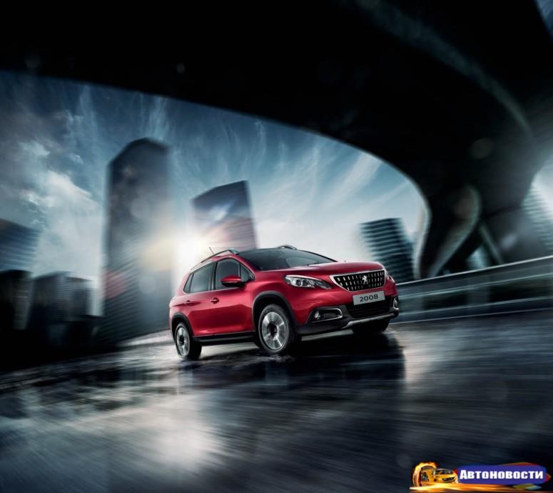 Стартовали продажи нового кроссовера Peugeot 2008 - «Peugeot»