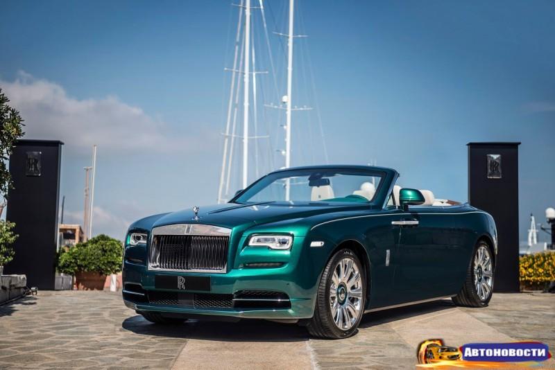 Rolls-Royce презентовала линейку под названием «От заката до рассвета» - «Rolls-Royce»