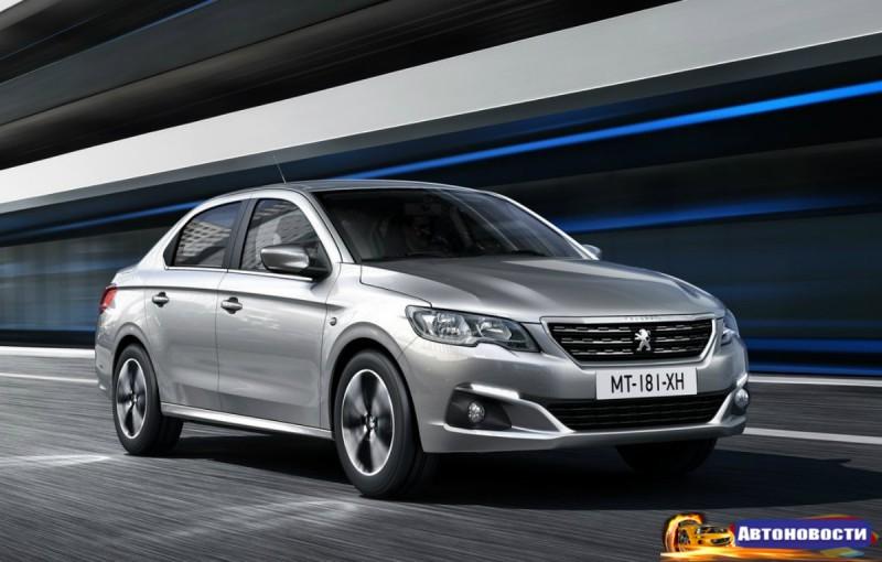 Бюджетный Peugeot 301 обновился и получил 1,2-литровый двигатель - «Peugeot»