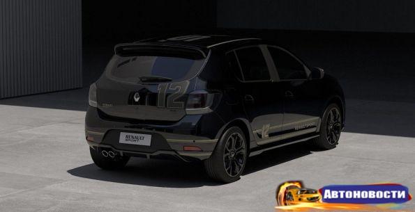 RENAULT рассекретил концепт SANDERO RS GRAND PRIX - «Авто - Новости»