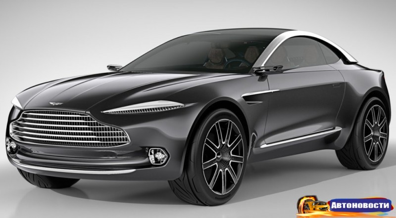 Aston Martin подтвердил выпуск кроссовера - «Aston Martin»