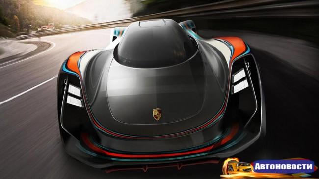 911 Solo: гиперкар Porsche будущего - «Автоновости»