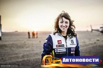 Анастасия Нифонтова стартовала в ралли Africa Eco Race 2016 при технической поддержке Motul - «Автоспорт»