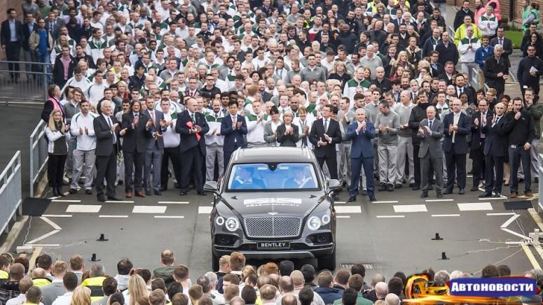 Bentley собрала первый Bentayga за 130 часов - «Bentley»
