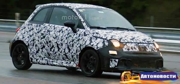 Fiat впервые вывел на тесты обновленный 500 Abarth - «Автоновости»