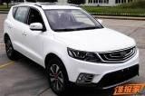 Geely обновит кроссовер Emgrand X7 - «Авто - Новости»