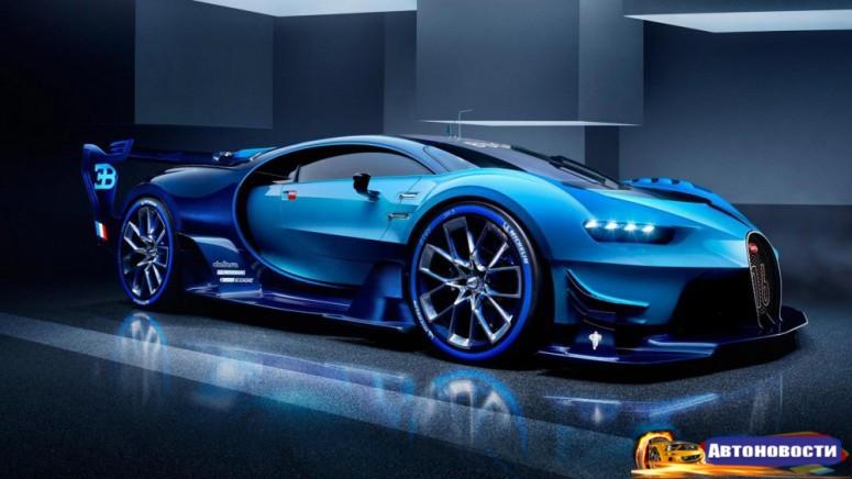 Гиперкар Bugatti Chiron: все, что нужно знать о новинке - «Bugatti»