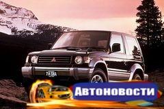 Глава Mitsubishi Motors: новых Pajero, Galant и Lancer не будет - «Автоновости»