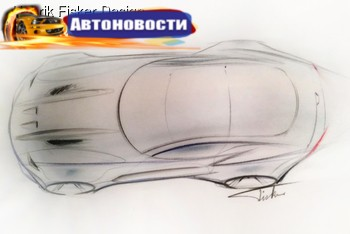 Хенрик Фискер привезет в Детройт новый суперкар - «Автоновости»
