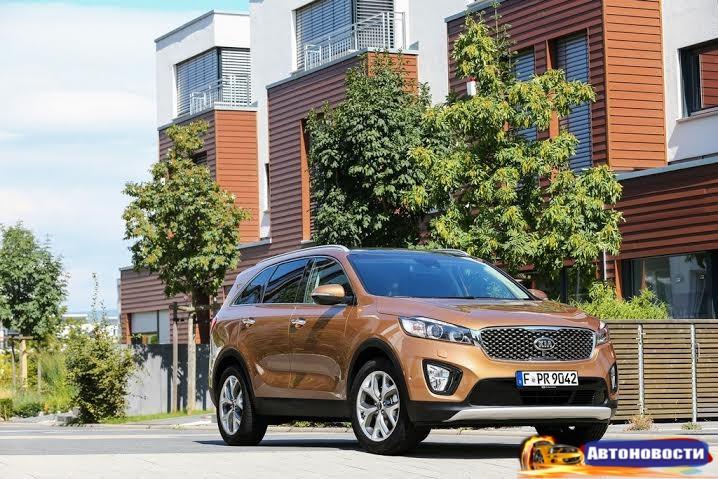 "Kia Sorento и Kia Carnival получили звание ""Автомобиль года"" в Австралии - «Автоновости»"