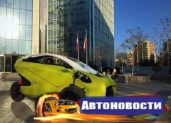 Китайцы выбирают электромобили в надежде сделать Китай экологичным - «Автоновости»