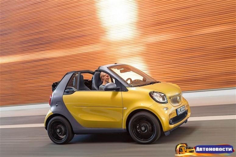 Новый Smart ForTwo Cabrio можно заказать к Рождеству - «Smart»