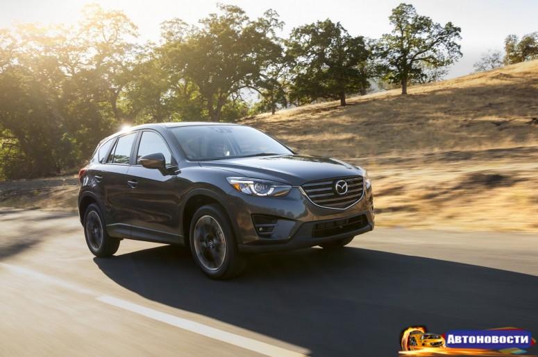 Обновленная 2016 Mazda CX-5 получила дополнительные функции - «Mazda»