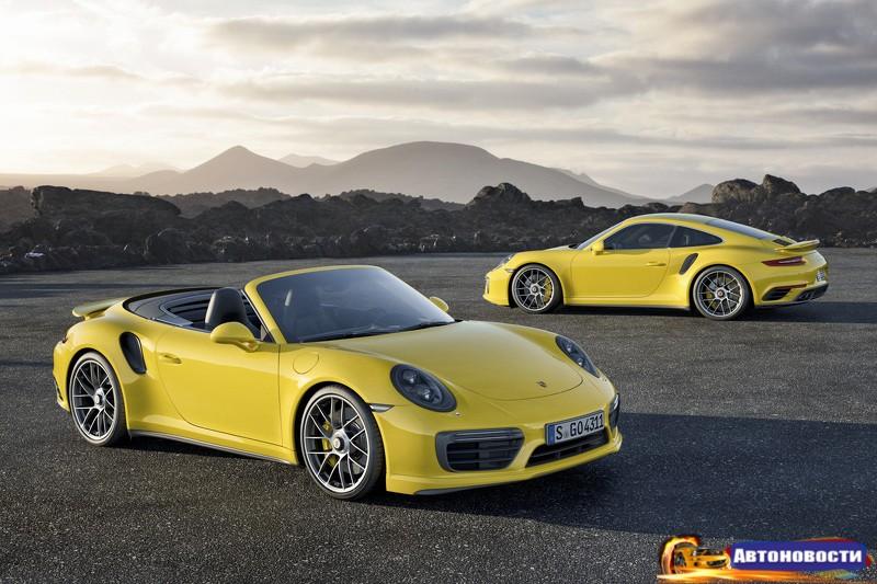 Обновлённый Porsche 911 Turbo прибавил в мощности - «Автоновости»