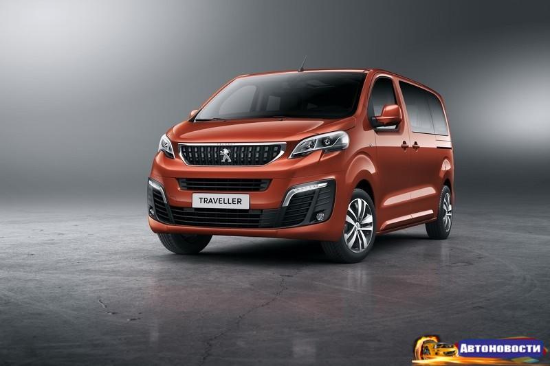 Peugeot, Citroen и Toyota создали совместный минивэн - «Автоновости»