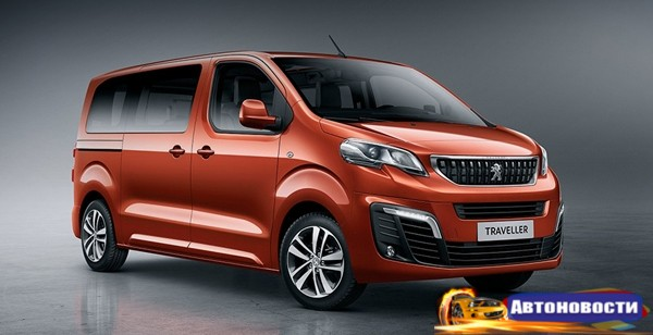 Peugeot, Citroen и Toyota выпустили совместный минивэн - «Автоновости»