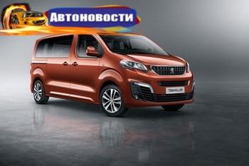 PSA Peugeot Citroen и Toyota покажут совместную модель - «Автоновости»