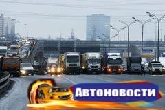 Путин утвердил снижение штрафов для дальнобойщиков за неоплату проезда по федеральным трассам - «Автоновости»