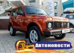 Рейтинг бюджетных российских автомобилей - «Автоновости»