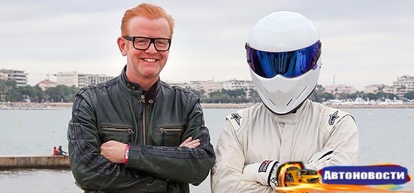 Шоу Top Gear с новой командой ведущих выйдет 8 мая 2016 года - «Автоновости»