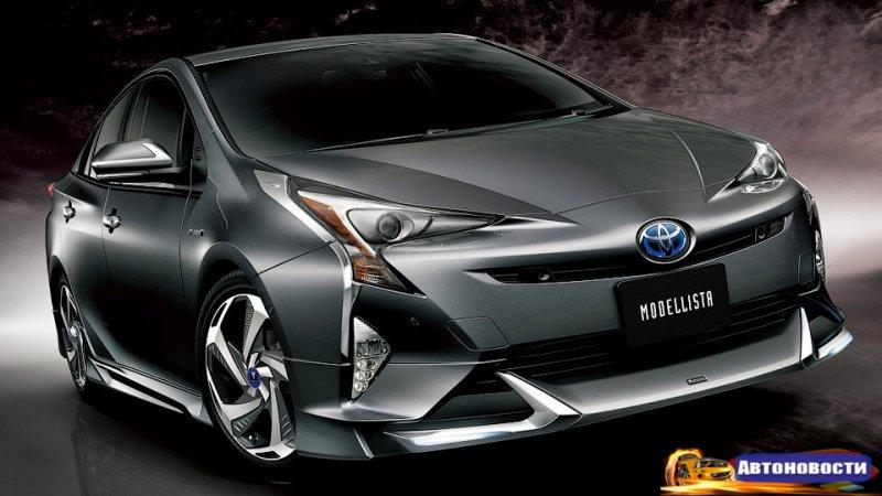 Тюнеры взялись за доработку нового Toyota Prius - «Автоновости»