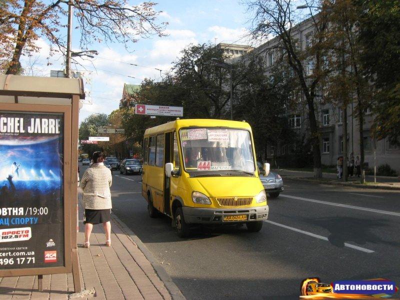 В киевских маршрутках установили алкозамки - «Автоновости»