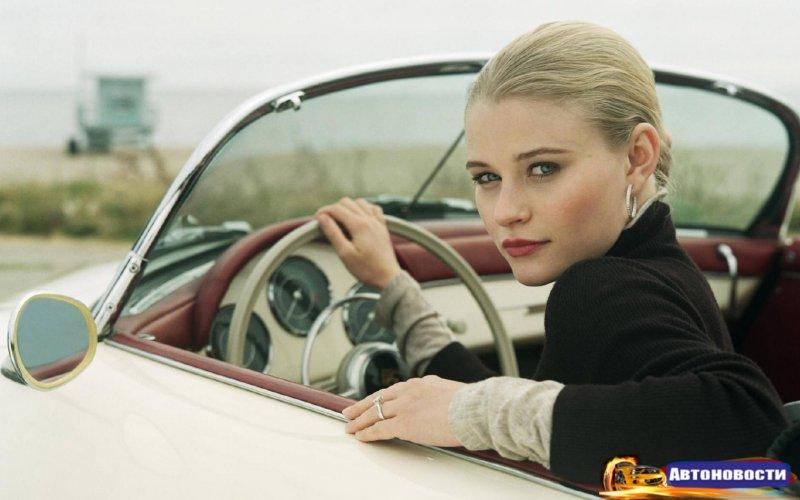 Женщины считают своих мужчин лучшими водителями! - «Автоновости»