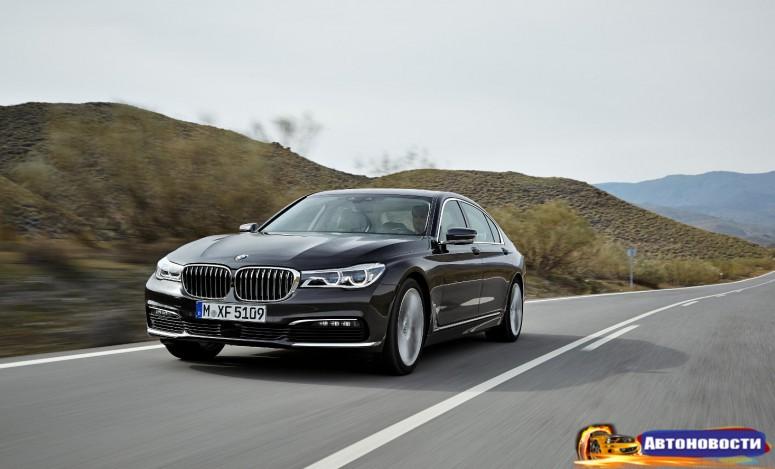 Топовая версия BMW 7-Series получит двигатель от Rolls-Royce - «Rolls-Royce»