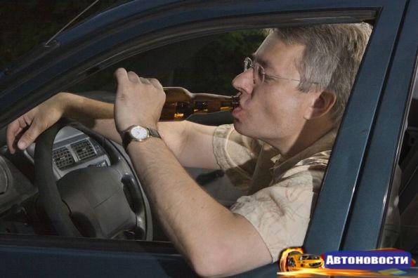 В Украине утвердили новые признаки пьяного водителя - «Авто - Новости»
