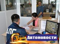 В Якутии ГИБДД изменит график приема автомобилистов на период новогодних праздников - «Автоновости»