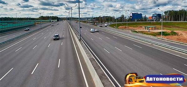 «Автодор» предложил отменить ограничение скорости на трассе М11 - «Автоновости»
