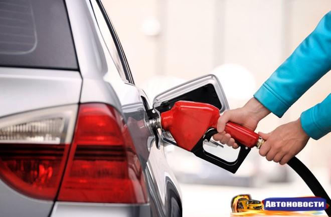 Депутаты подняли акцизы на нефтепродукты и изменили транспортный налог - «Автоновости»
