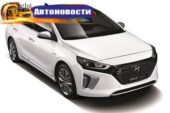 Hyundai Ioniq покажут в Женеве - Женевский автосалон 2016 - «Автоновости»