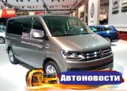 История создания легендарных Volkswagen Caddy и Volkswagen Transporter - «Автоновости»
