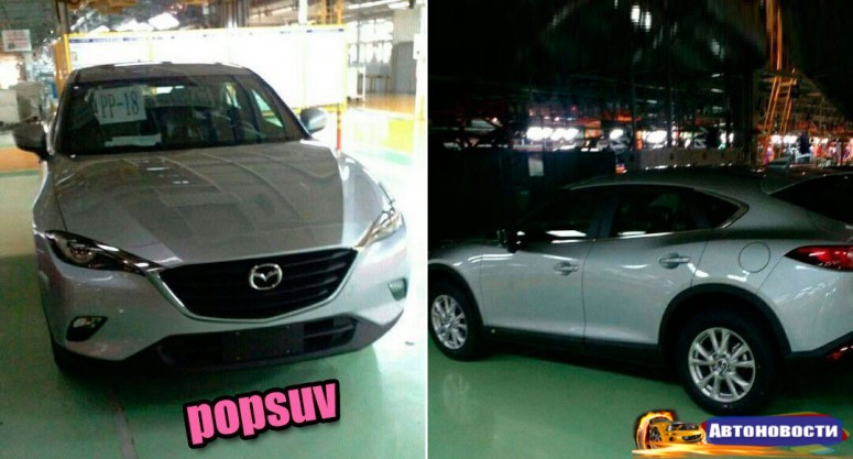 Mazda CX-4 засняли на заводе в Китае - «Mazda»