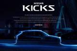 Nissan создал сайт посвященный новому кроссоверу Kicks - «Авто - Новости»