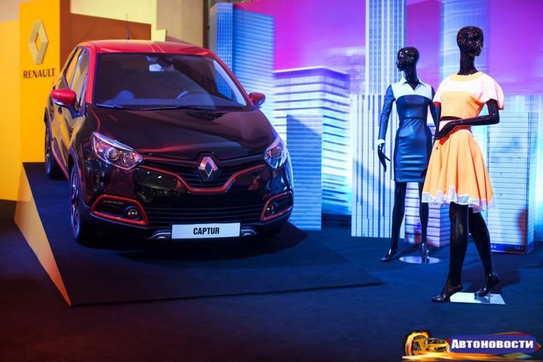 Renault объявило о старте продаж модели Captur в Украине - «Renault»