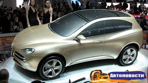 Alfa Romeo готовит к выпуску новый кроссовер - «Автоновости»