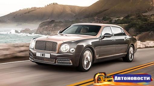 Bentley откажется от 6,75-литровой твин-турбо «восьмерки» - «Автоновости»