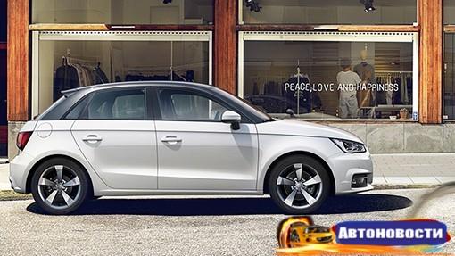 BMW готовит конкурента Audi A1 - «Автоновости»